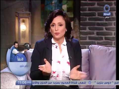 شاهد- منى العراقى: لن أسامح في خطف أولادي