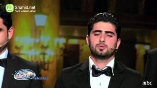 Arab Idol -مرحلة بيروت - جبار