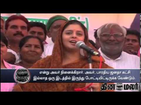 Dinamalar - Actress-turned Congress leader Nagma attacks Narendra Modi - Dinamalar March 23rd 2014 Tamil Video News.