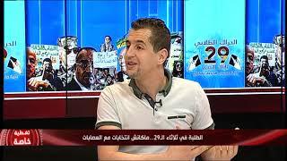 Algérie. .la réponse forte des étudiants