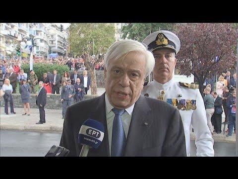ΠτΔ: Να ζητήσουν συγγνώμη όσοι παραβιάζουν τη διεθνή και ευρωπαϊκή νομιμότητα