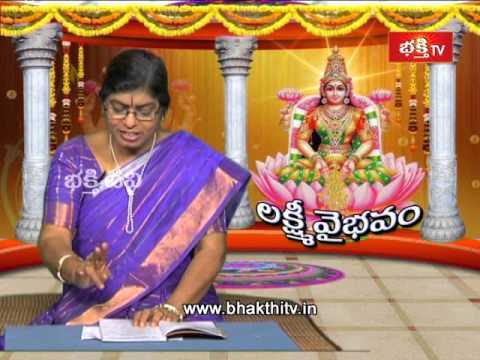 Sravana Masam Lakshmi Kataksham - Lakshmi Vaibhavam - Episode 16_Part 2