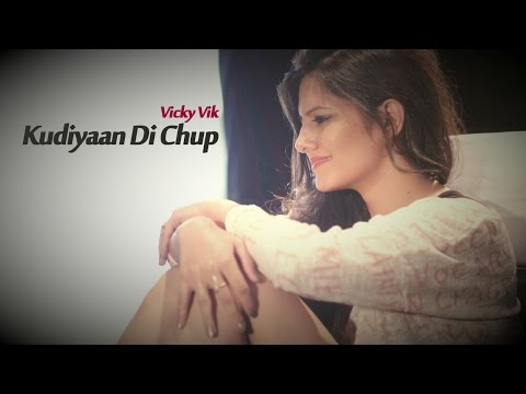 Kudiyaan Di Chup Songs mp3 download and Lyrics
