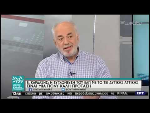 Ο Βασίλης Καρδάσης πρόεδρος ΕΑΠ στον Σπύρο Χαριτάτο | 19/02/19 | ΕΡΤ