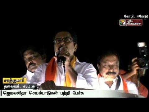 Jayalalithaa-introduced-may-far-sighted-projects-Sarathkumar
