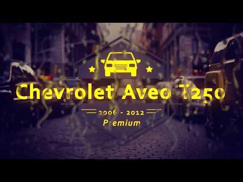 """Чехлы на Chevrolet Aveo T250, серии """"Premium"""" с ромбами - серая строчка"""