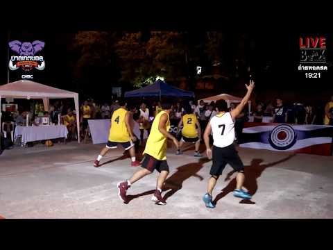 Chiang Mai Basketball Club l STREET BASKETBALL 3x3 2017 (29 เม.ย 2560) (PART2)