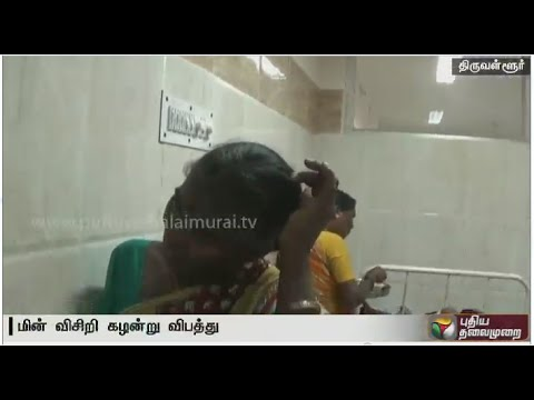 Two-women-injured-as-fan-falls-in-Thiruvallur-govt-hospital