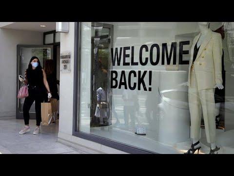 Κύπρος: Επανεκκίνηση για την επιχειρηματική δραστηριότητα…