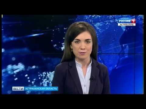 Жители Астраханской области присоединились к акции \Крымская весна\ - DomaVideo.Ru