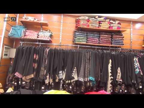 مصر العربية     تعرف على أحدث صيحات الموضة فى العبايات السورية بمصر