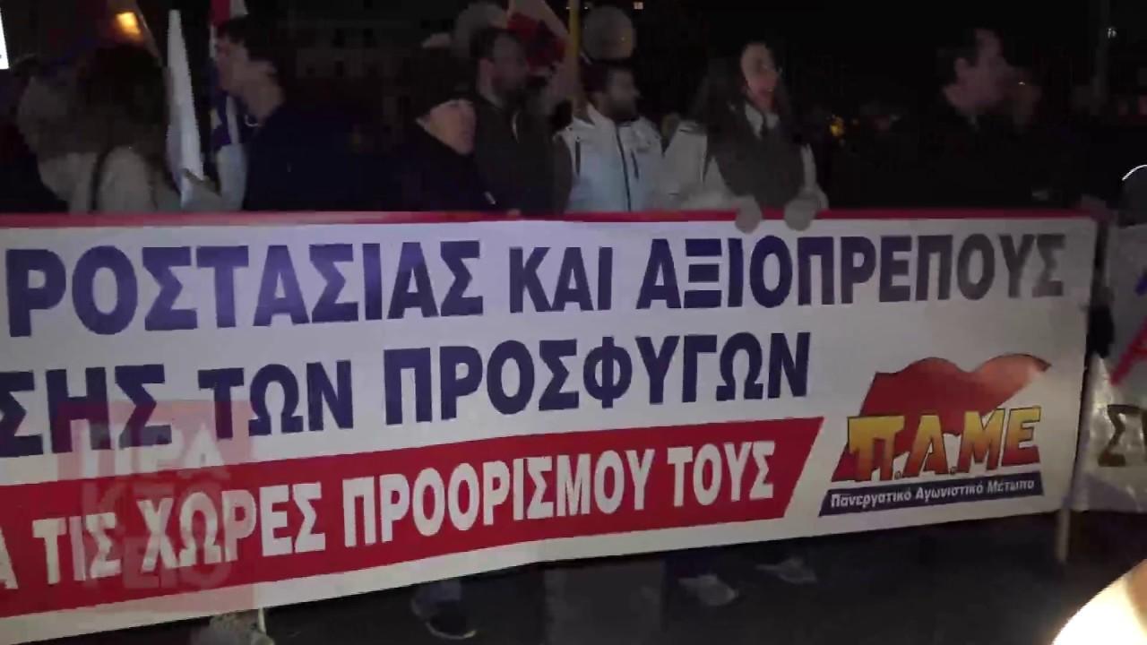Παράσταση διαμαρτυρίας του ΠΑΜΕ στο Υπουργείο Μεταναστευτικής Πολιτικής