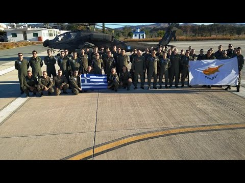 Η Ελλάδα σε κοινές ασκήσεις με Κύπρο και Ισραήλ