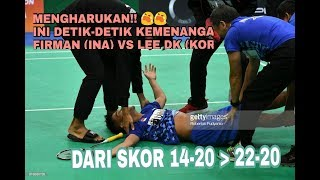 Video MERINDING!!  INI DETIK-DETIK KEMENANGAN TIM INDONESIA VS KOREA (3-2) MP3, 3GP, MP4, WEBM, AVI, FLV April 2018