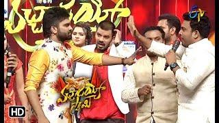 Fight Between Show Stars, Serial Stars|Vachadayyo Swamy| Vinayaka Chavithi Special Event|13thsep2018