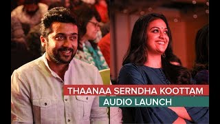 Video Thaana Serndha Koottam audio launch Speech - Suriya, Keerthy Suresh, Ramya Krishnan,  Vignesh Shivan MP3, 3GP, MP4, WEBM, AVI, FLV Januari 2018