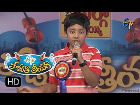 Choopultho-Song--Madhav-Performance-in-ETV-Padutha-Theeyaga--23rd-May-2016