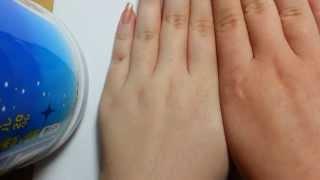 韓國魔術亮顏美白保濕CC霜
