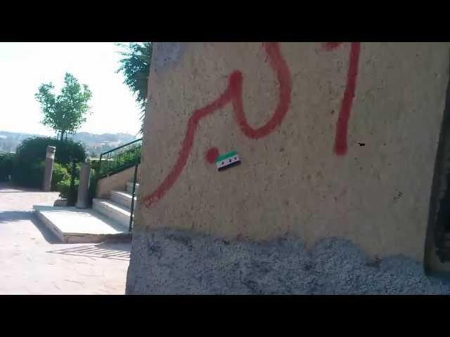 أحرار جامعات دمشق_ إلصاق أعلام الاستقلال في حي المهاجرين