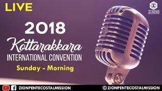 TPM Messages   2018   Kottarakkara International Convention   Sun - Mor   Christian Messages   ZPM