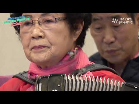전통 시장과 함께하는 문화 버스킹 - 소소소 (영주문화원)