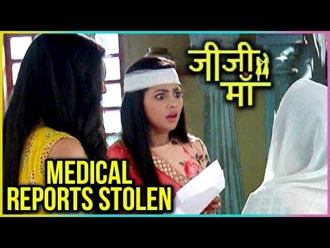 Falguni's Medical Reports STOLEN | Jiji Maa