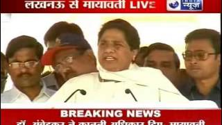 Breaking News: Mayawati addressing rally in Ambedkar park