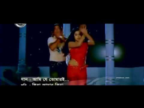 Video Ami je Tomari Premete porechi - 2015 - HD 1080p - Shakib Khan - Shahara - Bangla Video Song ) download in MP3, 3GP, MP4, WEBM, AVI, FLV January 2017