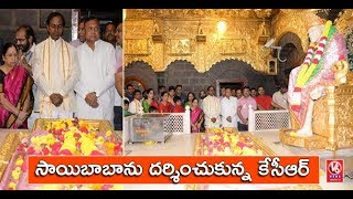 CM KCR And His Family Visits Shirdi Saibaba Temple, Offers Special Prayers