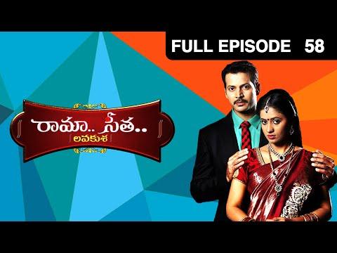 Rama Seetha - Episode 58 - October 30  2014 31 October 2014 02 AM