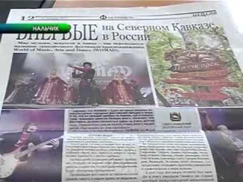 В сентябре вышла в свет новая бесплатная газета «КБП   Неделя»   Новости дня 01 10 2013) онлайн видео