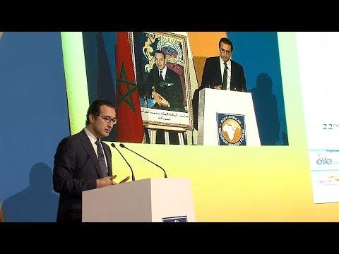 المنتدى الأول لصناع القرار الخليجي الإفريقي
