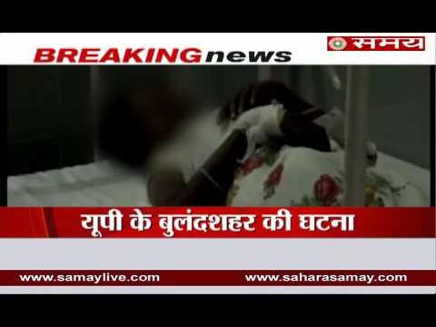 Dabanggs thrown acid at Rape victim