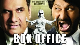 Exclusive Box Office Report - Lates Bollywood Movies - Jolly LLB, Mere Dad Ki Maruti And 3G