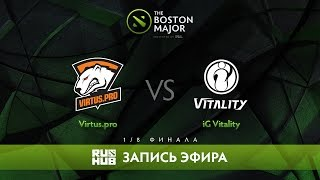 Virtus.pro vs iG Vitality - The Boston Major, 1/8 Финала [MUST SEE]