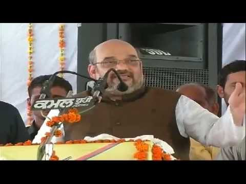 Shri Amit Shah addresses rally at Safidon Road, Jind - 16th August 2014