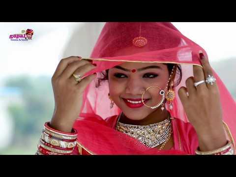 Rakhi Rangili Banna Banni Exclusive Song 2017 बन्नी ने ले जाओ Rajastni Dj Hits Song 2017
