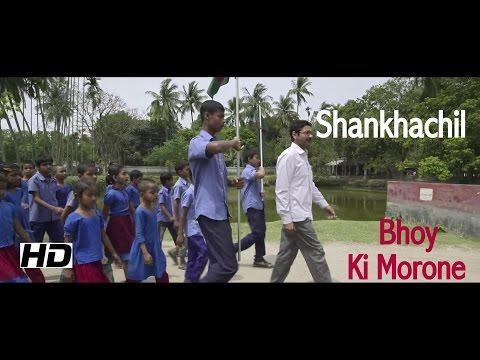 Bhoy Ki Morone (Full Video)   Shankhachil   Goutam Ghose   Prosenjit   Kushum   Rupankar