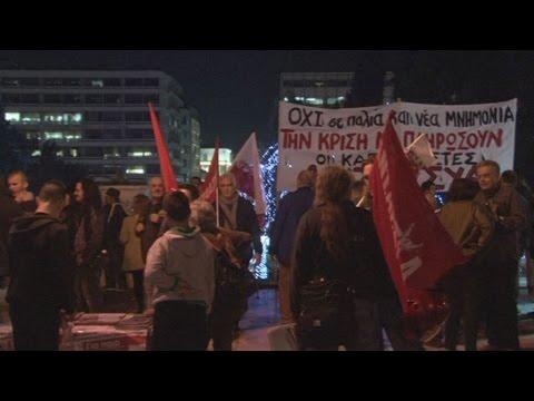 Συλλαλητήριο της ΑΔΕΔΥ κατά των πλειστηριασμών