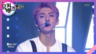 Video 뮤직뱅크 Music Bank - 전야 (前夜) - EXO (The Eve - EXO).20170721 MP3, 3GP, MP4, WEBM, AVI, FLV Desember 2017