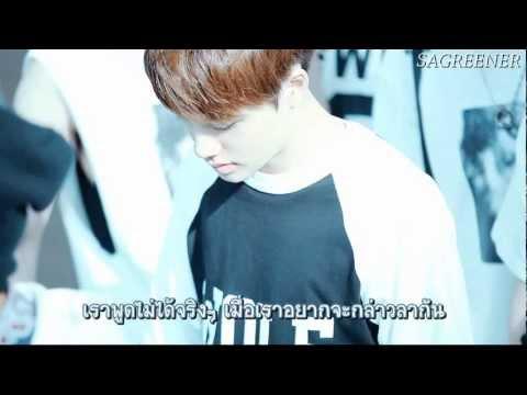 [THAISUB] Goodbye Summer f(x) Ft. Kyungsoo (D.O – EXO)