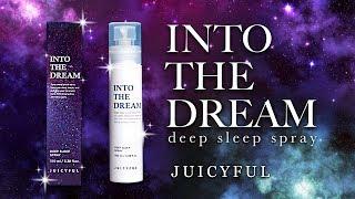 video thumbnail JUICYFUL Deep Sleep Spray youtube