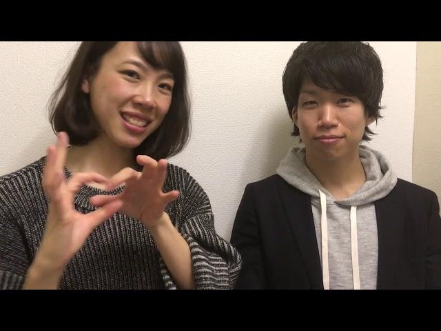 手話動画 入門⑬ 簡単な会話【表情も大切な表現】「昨日の映画楽しかった?」