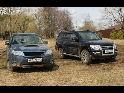 Mitubishi Pajero vs. Subaru Forester offroad (видео)