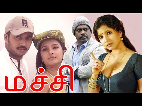 Machie || Tamil Movie || Action, Romantic Movie || Pasupathy || Speed Klaps