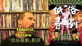 Nonton Vulgaria              Movie Review Film Subtitle Indonesia Streaming Movie Download