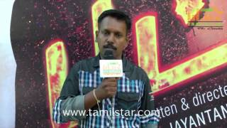 Jayanthan at Patra Movie Audio Launch
