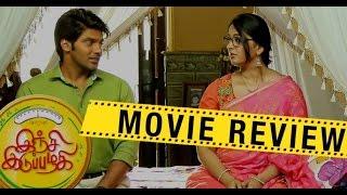 """Inji Iduppazagi"" Vimarsanam Kollywood News 29/11/2015 Tamil Cinema Online"