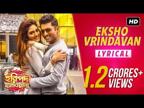 Download Eksho Vrindavan Lyrical Video | Haripada Bandwala | Ankush | Nusrat | Nakash | Payel | Indraadip hd file 3gp hd mp4 download videos