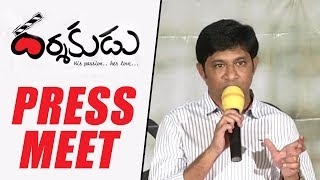 Dharshakudu Movie Press Meet  Ashok Bandreddi, Eesha Rebba  E3Talkies------------------------Stay connected with us!!►Subscribe to  https://goo.gl/dWTiWn►Visit us @ https://www.e3talkies.com►Like us @  https://www.facebook.com/e3talkiesofficial►Follow us @ https://twitter.com/e3talkies►Circle us@ http://goo.gl/WLYk1e